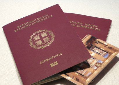"Greek ""Golden Visa"" program – Greek citizenship granting for third countries citizens"